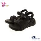 Skechers涼鞋 女鞋 GOWALK ARCH FIT SANDAL 厚底涼鞋 足弓鞋墊 運動涼鞋 健走涼鞋 V8261#黑色