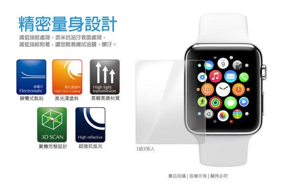 ◆亮面螢幕保護貼 Apple 蘋果 i Watch 1.5吋 38mm 智慧手錶 保護膜【一組三入】軟性 亮貼 亮面貼