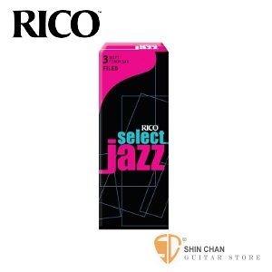 【3S次中音薩克斯風竹片】【美國 RICO Select Jazz】【5片/盒】【3 Soft Tenor Sax】