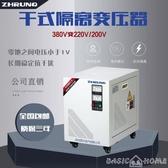 變壓器西川三相干式隔離變壓器SG5KW10KW20KW光伏變壓器380V變220V轉200  LX春季新品
