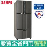 SAMPO聲寶530L三門變頻冰箱SR-A53DV(K2)含配送到府+標準安裝【愛買】
