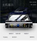 【現貨】TPMS 無線高精度汽車胎壓偵測器 胎壓檢測器 太陽能胎壓偵測器 四輪同顯 胎壓顯示