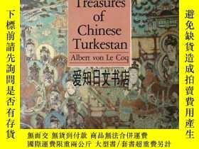 二手書博民逛書店【罕見】 Buried Treasures of Chinese TurkestanY175576 Alber