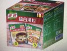 [COSCO代購] C133013 KNORR 康寶酸辣/味噌湯綜合組 10包 406.5公克