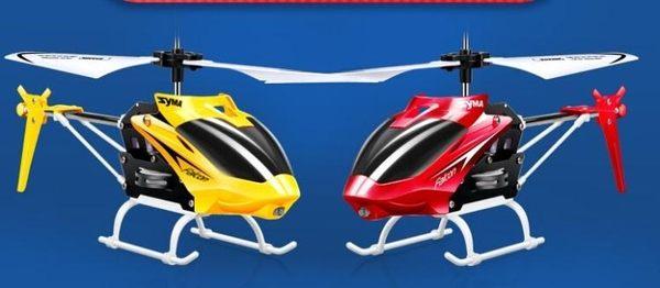 食尚玩家 超耐摔遙控飛機直升機無人機飛行器兒童玩具飛機
