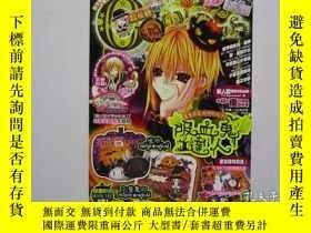 二手書博民逛書店16開漫畫月刊罕見Comic Fans 2009年 10月號Y2