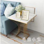 北歐INS小茶幾簡約移動方桌沙發邊幾邊柜客廳角幾邊桌臥室床頭桌JA7860『毛菇小象』