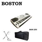 【非凡樂器】BOSTON BSN-250 標準61鍵可攜式電子琴/ 贈台製琴架 / 台製琴袋 / 公司貨保固