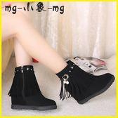 MG 流蘇短靴-短靴流蘇韓版平底內增高女鞋單靴加絨棉鞋雪地靴