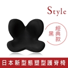 Style Body Make Seat...