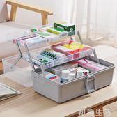 藥箱優思居 手提多層醫藥箱家庭用小藥箱 家用藥品收納箱急救箱箱 初語生活