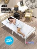 折疊床 單人家用午休床簡易便攜兒童鐵床雙人成人午睡床經濟型JY【降價兩天】