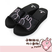 Paidal x 卡娜赫拉的小動物 - 個性龐克鬚邊一片式厚底涼拖鞋