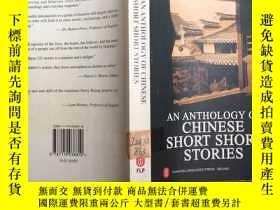 二手書博民逛書店an罕見anthology of chinese short s