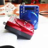 降價三天-便攜插卡音箱教師導游教學促銷擴音器迷你音響老人收音機唱戲機