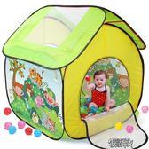 歐培嬰兒童帳篷游戲屋過家家用小孩房子寶寶小帳篷玩具屋室內戶外 街頭布衣