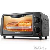 電烤箱 烤地瓜機烤小蛋糕紅薯爐小功率電烤箱迷你家用全自動烘焙雙層宿舍220 JD    新品