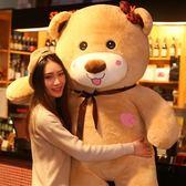抱抱熊公仔泰迪熊熊貓大熊娃娃女可愛毛絨玩具狗熊巨型超大特大號