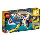 樂高 LEGO 31094 競技飛機
