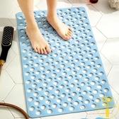 浴室防滑墊洗澡腳墊衛生間防水地墊家用防摔墊【雲木雜貨】