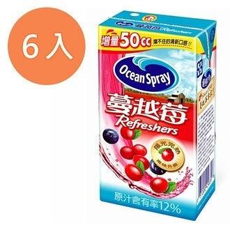 優鮮沛 蔓越莓綜合果汁飲料 300ml (6入)/組【康鄰超市】