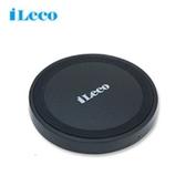 ILECO QI無線充電板