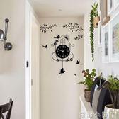 掛鐘鐘表客廳創意簡約個性現代田園時鐘臥室靜音夜光大氣裝飾掛表 NMS蘿莉小腳丫