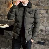 夾克外套-翻領韓版時尚加厚保暖夾棉男外套2色73qa29[時尚巴黎]