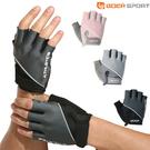 BOER 運動健身手套 時尚輕盈透氣防滑設計!! 騎自行車 健身 舉重 重訓 戶外活動 防護手套