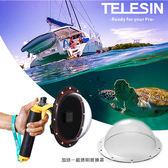 TELESIN  分水鏡 水面鏡 加送一組透明替換罩 槍扣型快門浮力棒設計 防水30米 for GoPro Hero 5/6
