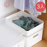 【日本霜山】無印風霧面附蓋扁形收納盒-L-3入單一規格