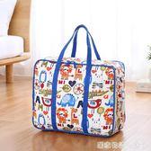 幼兒園被子收納袋卡通可愛手提被褥行李包裝被子的袋子帆布大容量 居家物語igo