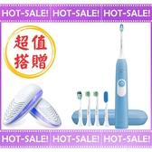 《超值搭贈$1580烘鞋機》Philips Sonicare HX6275 飛利浦 音波震動 電動牙刷 (HX9332/HX9172精簡版)
