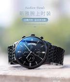 2019新款概念全自動機械錶韓版潮流學生鋼帶手錶男士石英防水男錶 韓語空間YTL