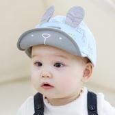 寶寶帽子春秋0-3-6-12個月嬰兒鴨舌帽1歲男女兒童遮陽棒球薄款潮 限時85折