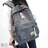 後背包男女韓版學生書包