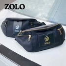 ZOLO百搭款腰包NO:S9476