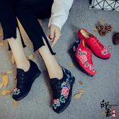 民族風拼布蠟染帆布繡花鞋女鞋內增高防滑女單鞋子 週年慶降價
