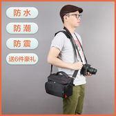 佳能相機包單反單肩便攜攝影包700D70DM6微單80D200D750D800D 衣櫥の秘密