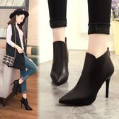 韓版秋冬新款裸靴時尚尖頭細跟性感女靴氣質顯瘦加絨高跟短靴 AB6532 【123休閒館】