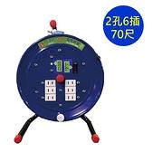 【奇奇文具】東乾 TC-15N70尺 2孔6插鐵輪電纜捲盤(可拉長)