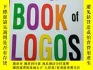 二手書博民逛書店The罕見Big Book of Logos 【英文原版】Y176563 David E. Carter 編