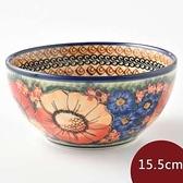 波蘭陶 滿城絕艷系列 脆片碗 15.5cm 波蘭手工製