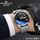 手錶 男士手錶防水時尚款男夜光潮全自動休閒石英表非機械男表 莫妮卡小屋
