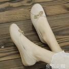 繡花鞋 妙江南民族風女鞋老北京布鞋女繡花鞋漢服舞蹈媽媽鞋單鞋復古鞋子 生活主義