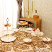 多層水果盤客廳現代創意蛋糕盤架下午茶點心架家用陶瓷干果甜品架 解憂雜貨鋪