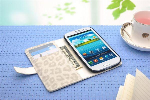 現貨免運 三星Samsung Galaxy S3  豹紋左右開 支架手機套