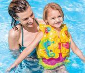 INTEX兒童救生衣浮力背心寶寶游泳裝備手臂泳圈水上馬甲漂流泳衣