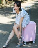 登機箱包28寸男拉桿箱旅行箱包