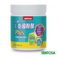 三多-麩醯胺酸Plus 450g(瓶)*3瓶